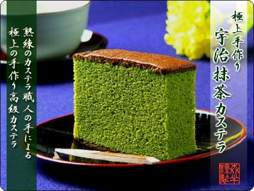 Gâteau au thé Matcha