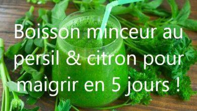 Photo de Boisson au persil et au jus de citron pour maigrir en 5 jours !